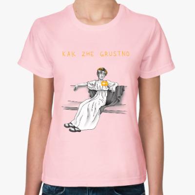 Женская футболка Как же грустно