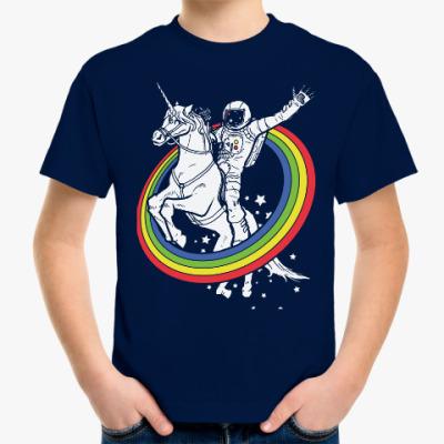 Детская футболка Космонавт на единороге