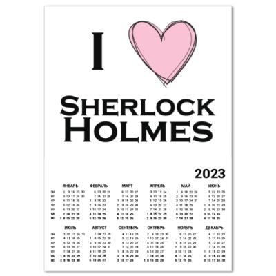 Календарь  'Шерлок Холмс'