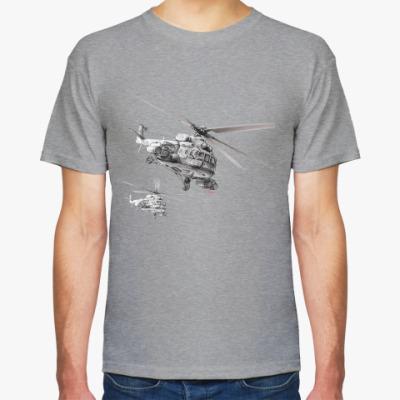 Футболка МИ-24 Вертолеты России