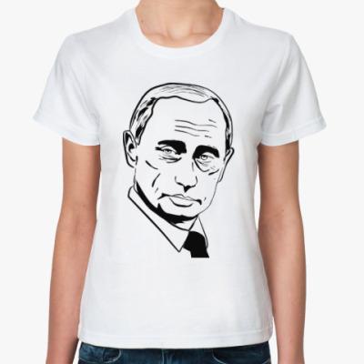 Классическая футболка Владимир Путин