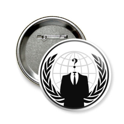Значок 58мм Анонимус