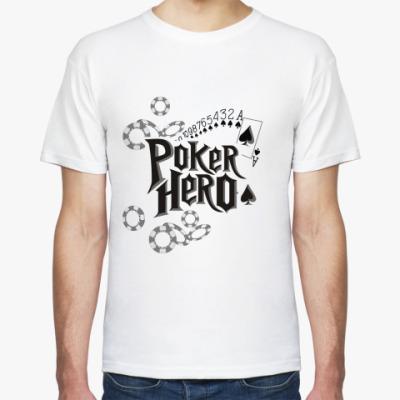 Футболка 'Poker hero'