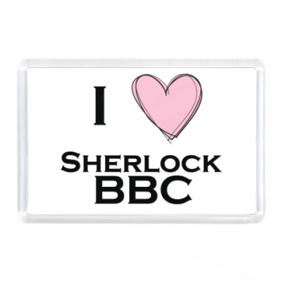 Магнит I love Sherlock
