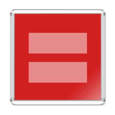 Магнит Marriage equality [LGBT]