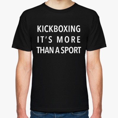 Футболка Kickboxing it's more than a sport