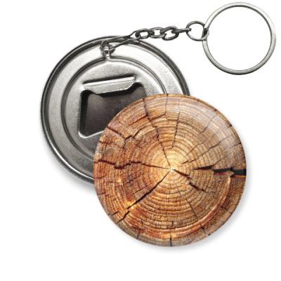Брелок-открывашка Срез дерева