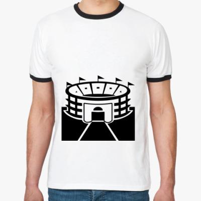 Футболка Ringer-T Стадион