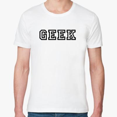 Футболка из органик-хлопка Гик (Geek)