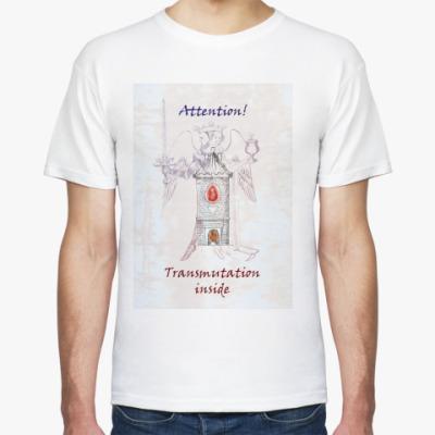 """Футболка футболка """"Трансмутация"""""""