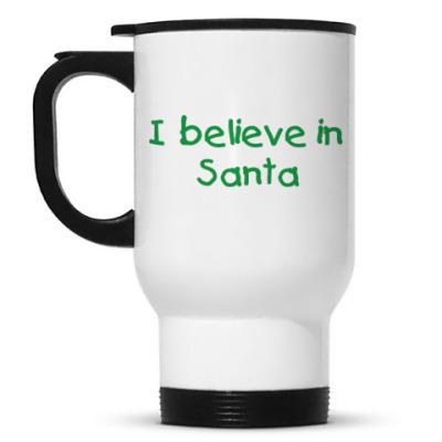 Кружка-термос I believe in Santa