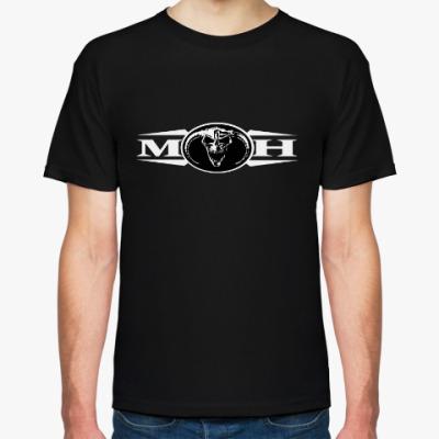 Футболка MoH