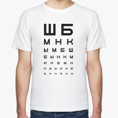 Футболка ШБМНК-таблица