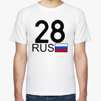 Футболка 28 RUS (A777AA)