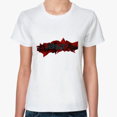 Классическая футболка Дабстеп(dubstep)