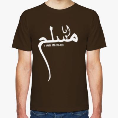 Футболка Мужская футболка Fruit of the Loom, шоколадная