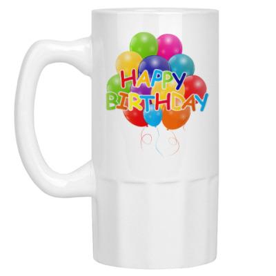 Пивная кружка Happy Birthday