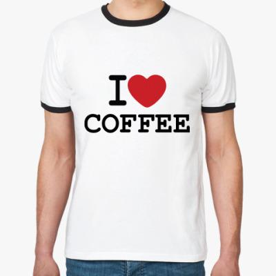 Футболка Ringer-T   I Love Coffee