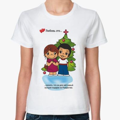 Классическая футболка LS.01.040