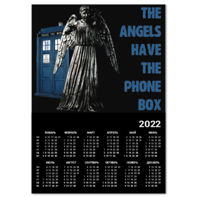 Календарь THE ANGELS HAVE THE PHONE BOX Doctor Who
