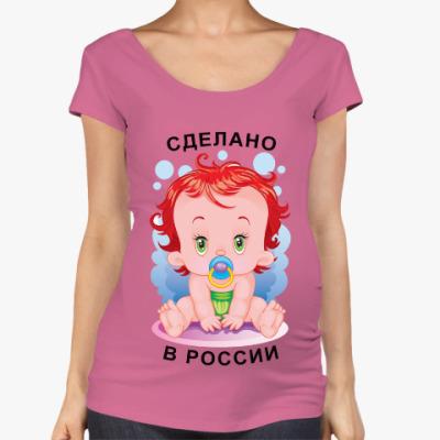 Футболка для беременных Сделано в России