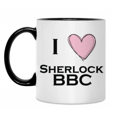 Кружка I love Sherlock