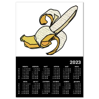 Календарь SUMMER FRUIT Банан