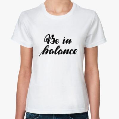 Классическая футболка Be in balance