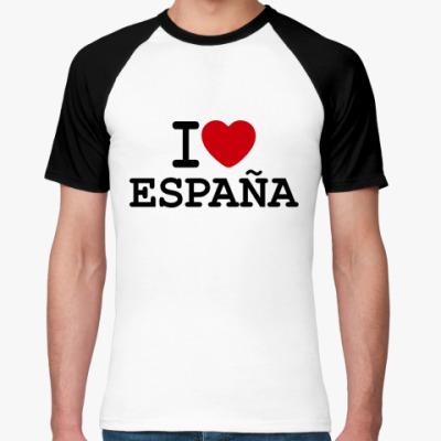 Футболка реглан I Love España