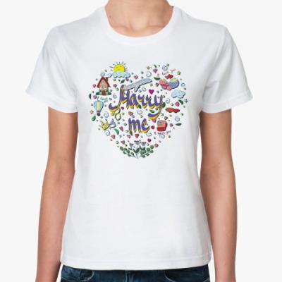 Классическая футболка Предложение Выходи за меня