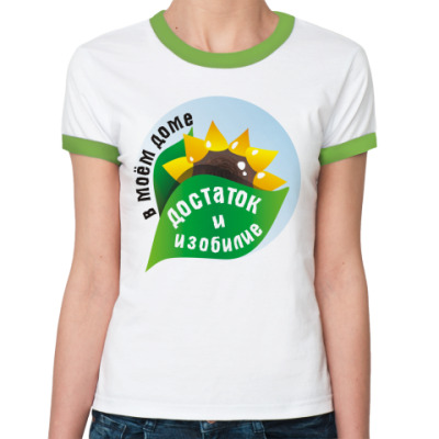 Женская футболка Ringer-T Достаток и изобилие