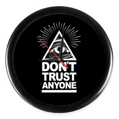 Настенные часы Don't Trust Anyone