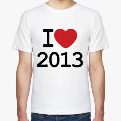 Футболка Новогодний принт I Love 2013