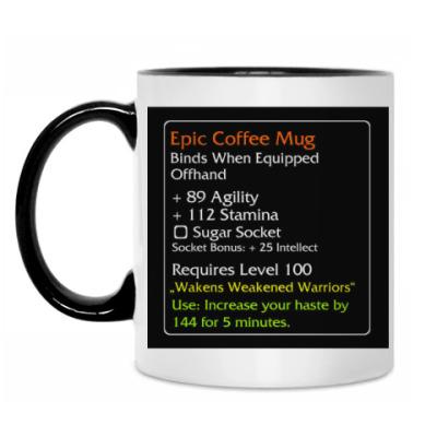 Кружка Epic Coffee Mug