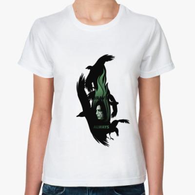 Классическая футболка Severus