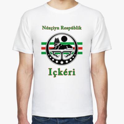 Футболка Ичкерия