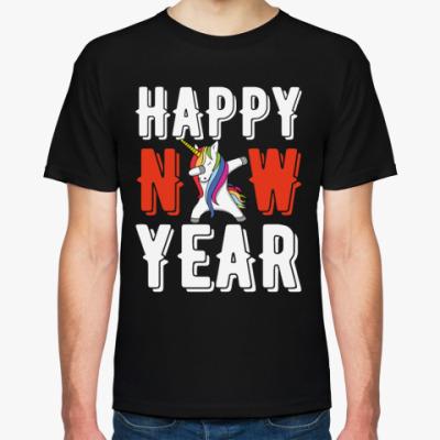 Футболка HAPPY NEW YEAR