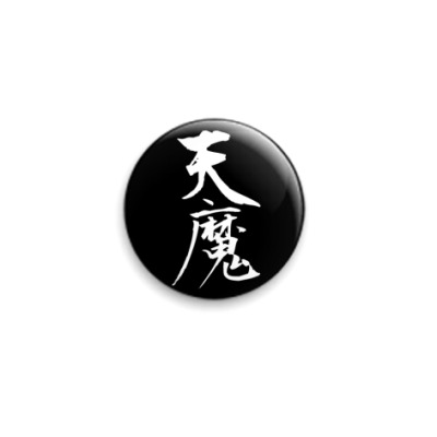Значок 25мм Imp (Japan Kanji)