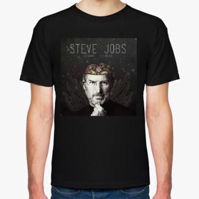 Футболка Стив Джобс