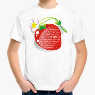 Детская футболка Клубника.
