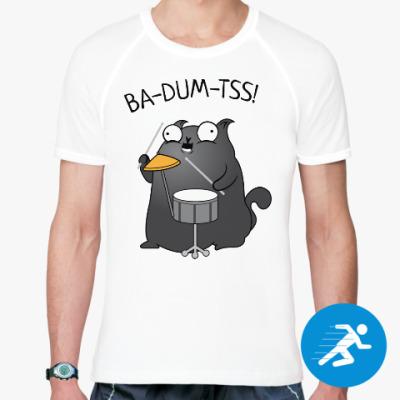 Спортивная футболка Кот Ba-Dum-Tss!