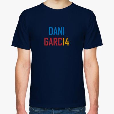Футболка №14 Dani García / №14 Дани Гарсия