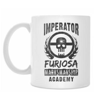 Кружка Furiosa Marksmanship Academy