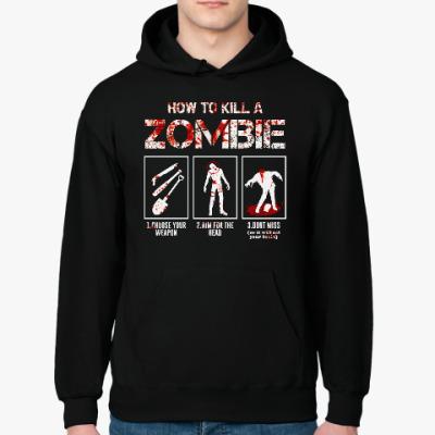 Толстовка худи Как убить зомби