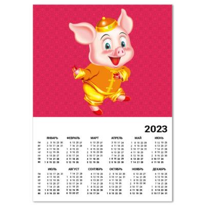 Календарь Happy Piggy Year