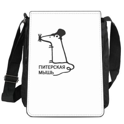 Сумка-планшет Питерская мышь