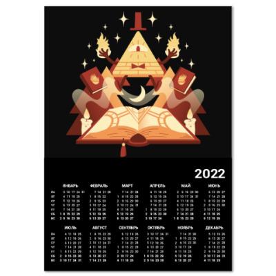 Календарь Gravity Falls Гравити Фолз