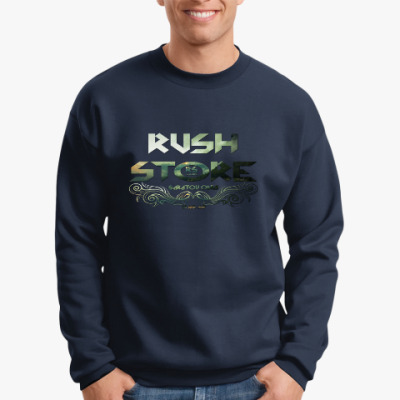 Rush Store Only