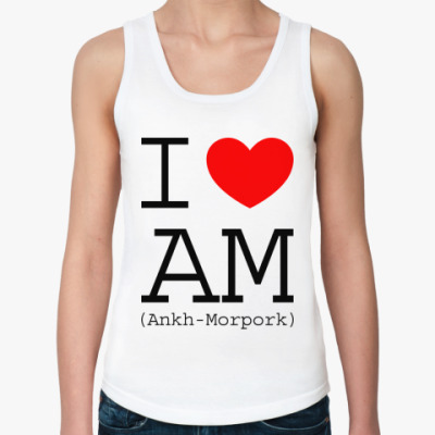 Женская майка I Love Ankh-Morpork