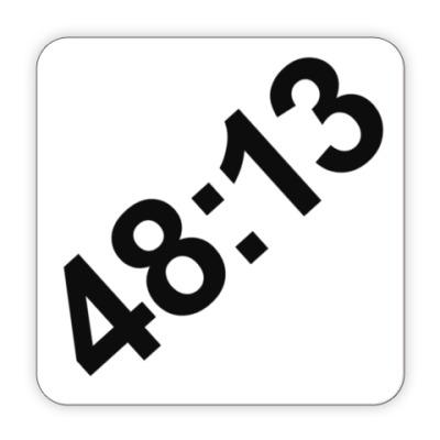 Костер (подставка под кружку) 48:13